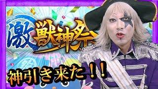 Want you! チャンネル登録よろしくおねがいします ! 【 http://goo.gl/B...