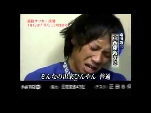 大迫勇也 半端ないって 「大迫 半端ないって」を流行らせた、中西君のハンパないインタビュー。