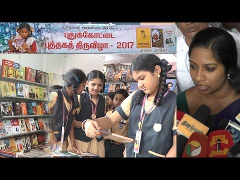 Pudukkottai 2nd Book Fair inaugural event