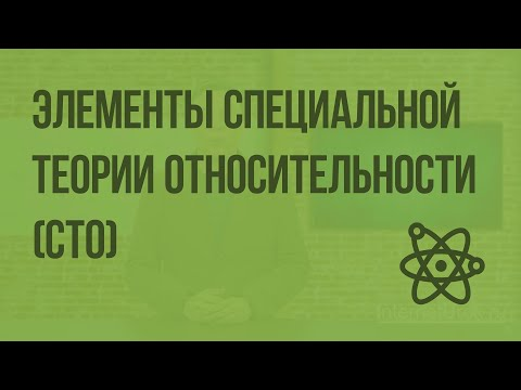 Видеоуроки по физике 11 кл по физике