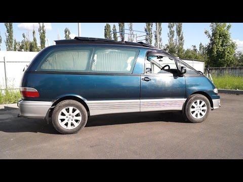 МИНИВЕН за 250 000 РУБЛЕЙ.Toyota Estima Lucida 1998г. Внешний осмотр
