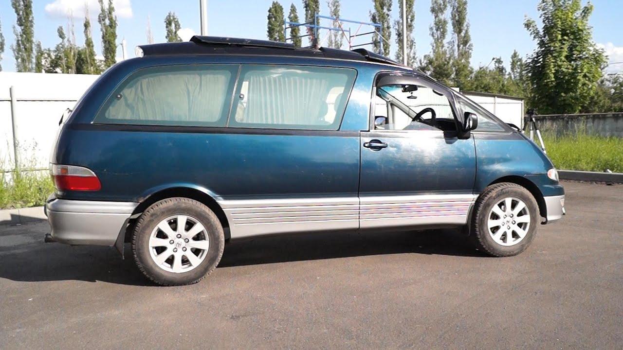 Toyota Estima Lucida 1998г. за 250 000 рублей. Внешний осмотр