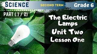 Science | Grade 6 | Unit 2 Lesson 1 - The Electric Lamps - Part 1