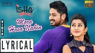 Lyrical: Mora Hosa Nahi Official Lyric   Ishq PuniThare   Arindam, Elina