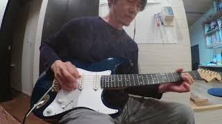 Hot Stuff Guitar Solo