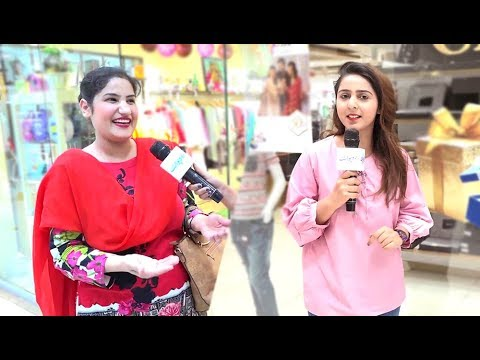 What is This Ko Urdu Main Kya Kehtay Hai? Interesting Question
