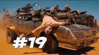 ДЮНЫ И ХРАМ ФРИТЮРА - Mad Max - Прохождение #19