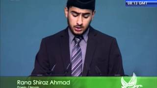 Urdu Nazm ~ Din Charha Hay Dushmanan-e-Deen Ka Hum Per Raat Hay ~ Islam Ahmadiyya