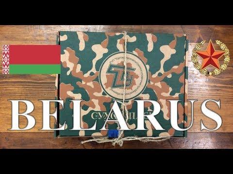 Беларусь/Belarus 24 Hour Ration Pack from MREMountain.com mreinfo's Blackdog Bob!