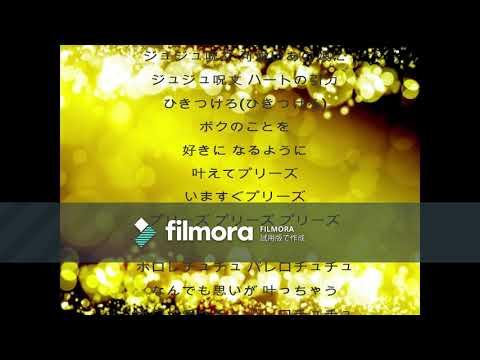 アニメ「魔動王グランゾート」主題歌ED『ホロレチュチュパレロ』徳垣とも子【Cover】Golden Arrow
