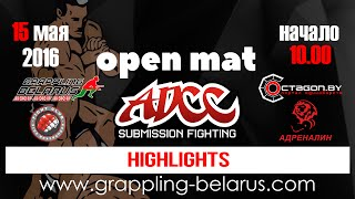 ADCC BELARUS/OPEN MAT/ADRENALIN/HIGHLIGHTS