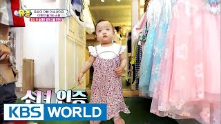 Rowoon goes shopping with his dad! [The Return of Superman / 2017.07.23]