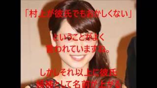20世紀少年でブレイクした平愛梨 テレビでよく見ますが彼女の 彼氏がヤ...