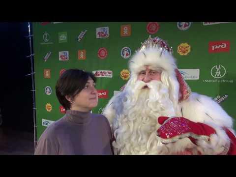 Дед Мороз из Великого Устюга в ДК им. Воровского
