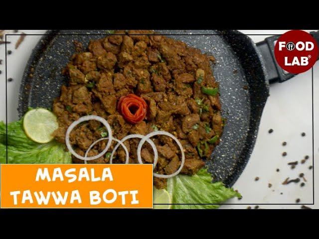 Masala Tawwa Beef Boti Recipe | Food Lab