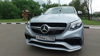 Обзор Mercedes GLE 63 AMG COUPE . СТОИМОСТЬ. ИНТЕРЬЕР. ЭКСТЕРЬЕР.