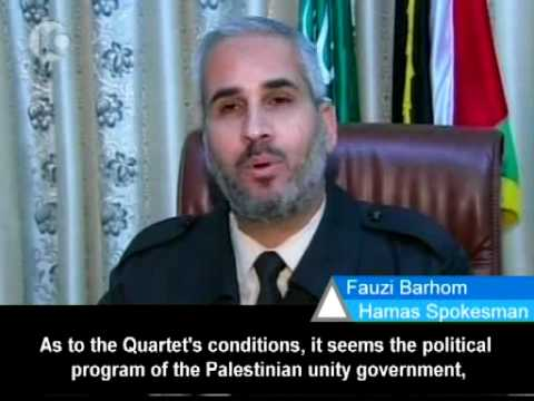 Palestinian unity government to be established - Israel not