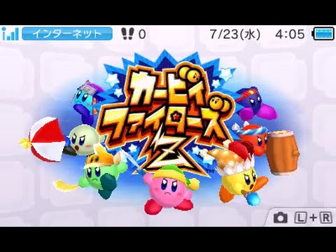 [eShop JP] Kirby Fighters Deluxe - First Look
