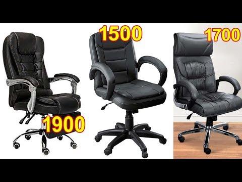 Chair Wholesale Market In Delhi | Office Chair Manufacturer | Director Chair | Work Station Chair