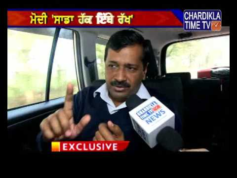 INTERVIEW WITH ARVIND KEJRIWAL (CONVENER OF AAM AADMI PARTY) PUNJAB ELECTION 2017