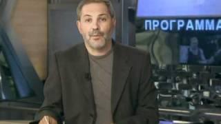 Михаил Леонтьев: Радко Младич. Сербия. Однако, Время
