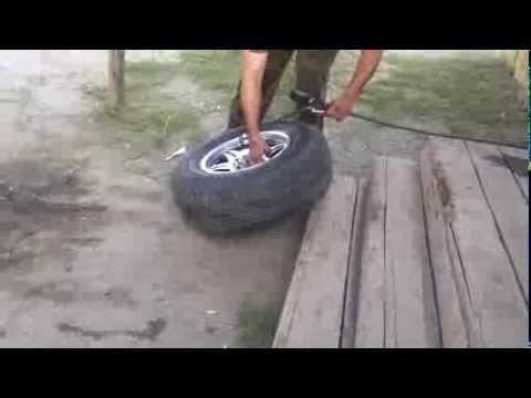 Взрывная накачка колеса бензином