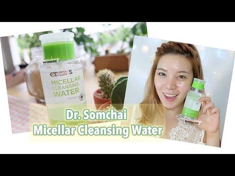 รีวิว Cleansing สูตรใหม่ไม่ต้องล้างน้ำตาม Dr.Somchai