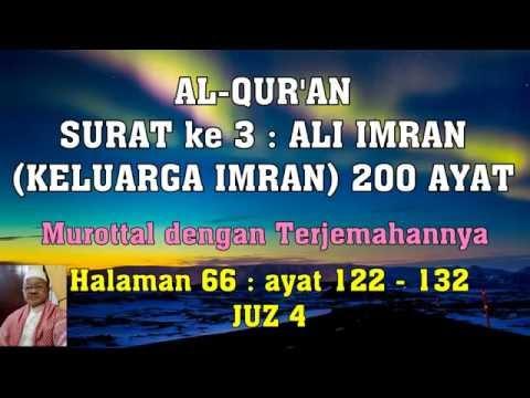 Al-Qur'an hal 066 - Ali Imran ayat 122-132 (Murottal dengan Terjemahan)