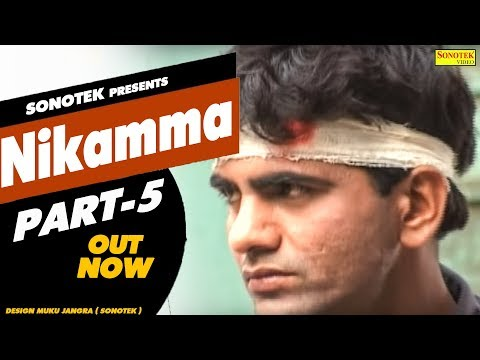 HD Nikamma Part 5 || निकम्मा भाग 5 || Uttar Kumar || Hindi Full Movies