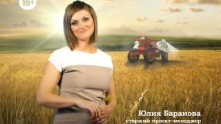 Фермер ищет жену. 2 сезон.