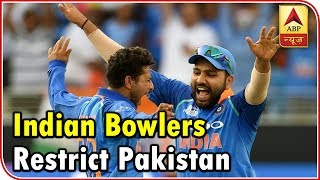 Audio Bulletin: Asia Cup 2018: Indian Bowlers Restrict Pakistan To 237 For 7   ABP News
