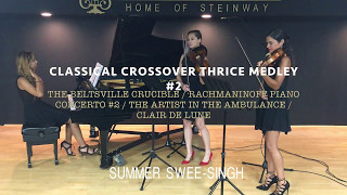 Watch Thrice The Beltsville Crucible video