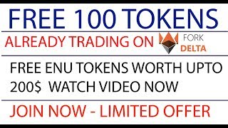 Free 100 ENU Token   Enumivo   Get 100 Tokens Now -Free tokens Worth 200$ - Upcoming Crypto Currency