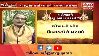 rajkot Bhadar 2 dam overflow alert 37 village