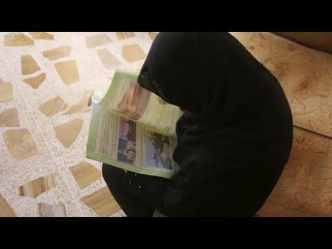 أخبار حصرية | نور: باعني أبي لمقاتل من #داعش وقضى على حياتي  - نشر قبل 21 دقيقة