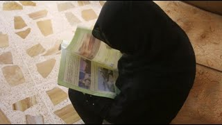 أخبار حصرية | نور: باعني أبي لمقاتل من #داعش وقضى على حياتي