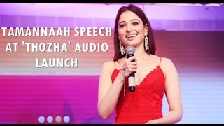 Tamannaah Speech at Thozha Audio Launch