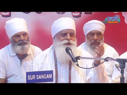5-August-2018-Bhai-Chamanjeet-Singh-Ji-Lal-At-Sis-Ganj-Sahib