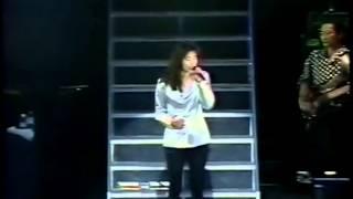 SHOKO MATSUZAKA FIRST LIVE (1995)