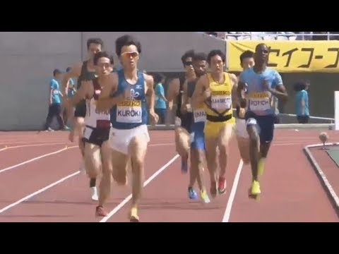 Men's 800m OSAKA GOLDEN GRAND PRIX 2018