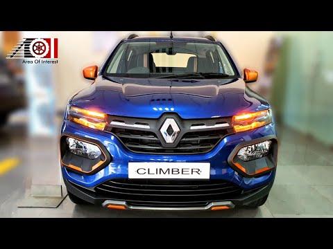 2020 Renault Kwid Climber MT | BS6 Price List (On Road) | Mileage | Interior | Features | Specs