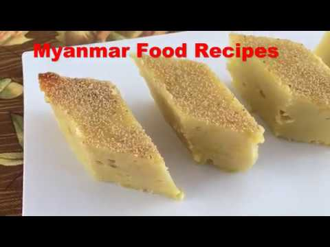 Myanmar Food Recipes  Potato Cake အာလူးေရႊၿကည္ အာလူးဆႏြင္းမကင္း