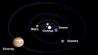 Зонд НАСА прислал с Цереры фото с пирамиды документальные фильмы
