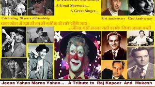 Sajanwa Bairi Ho Gaye Hamar - Teesri Kasam (1966) - Mukesh for Raj Kapoor - A Tribute