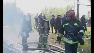 Пожар в Аксарке 22 08 2019