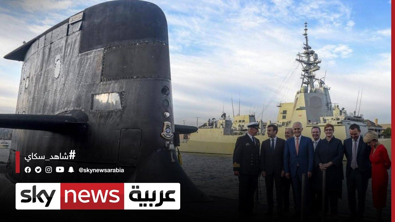 أزمة الغواصات.. إلغاء اجتماع بين وزير الدفاع البريطاني ونظيرته الفرنسية