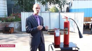 Инструктаж по пожаротушению, пользование огнетушителем