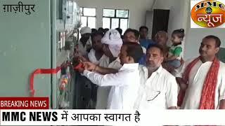 ग़ाज़ीपुर-देवल में पूर्व मंत्री के प्रतिनिधि ने किसानों को क्या दिया सौगात