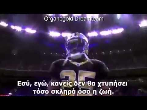 Best motivational video Greek subs