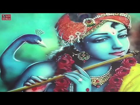 अधरं मधुरं वदनं मधुरं - Madhurashtakam - Devotional Song of Lord Krishna - Sweet Hymn